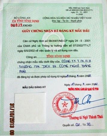 Binh dinh new seal sample registration 01 new seal sample registration yelopaper Gallery