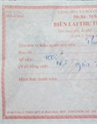 Receipt of authentication fee payment